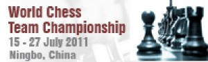 8th World Team Championship 2011