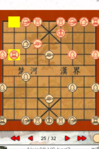 XIANGQI (ELEPHANT CHESS)